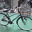 中古自転車 27インチ