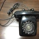 【レトロ】黒電話