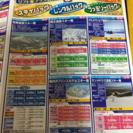 スキー場リフト券特別購入券【6枚セット❤】