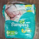 パンパース新生児サイズ