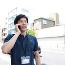 【和光市駅/AT限定OK/履歴書不要!】リユースECショップの出張買取アシスタント募集!の画像