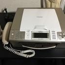 【3月末まで定期値下げ】電話&プリンタ複合機 MyMio
