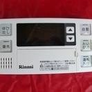 Rinnai 追炊き給湯器用浴室リモコン BC-120V