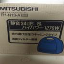 【未使用品】ファンヒーター - うるま市