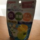 【未開封】ピジョン 葉酸タブレットカルシウムプラス