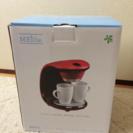 <新品 未使用>コーヒーメーカー
