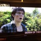 SONY薄型テレビ