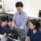 【和光市駅/履歴書不要!】リユースECショップの運営スタッフ募集!...