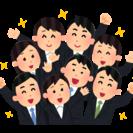 未経験から正社員/総合職(人材コーディネーター・営業・事務・販売)...