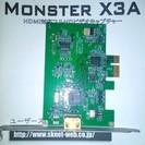 SKNET MonsterX3A 1080 24p対応フルHDビデ...