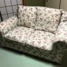 9年使用した2人掛けソファです。