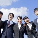 ◇ 時給3000円~◇20代~60代のスタッフ募集中!