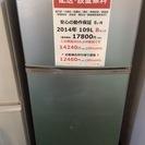 【期間限定30%OFF・全国送料無料・半年保証】冷蔵庫 2014年...