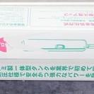 新富士バーナー Shinfuji Burner Kusayaki ...