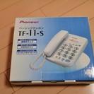 【終了】Pioneer 電話機