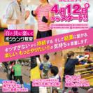東久留米ボクシング教室