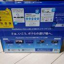 【新品未使用】新型PS4