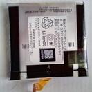 値引き!!softbank AQUOSXx304SH(ジャンク)