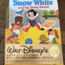 レア物ディズニークラシック 白雪姫 復刻版