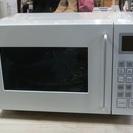 無印良品 オーブンレンジ M-E10B 2007年製 中古品