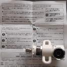 パナソニック■食器洗い乾燥機用分岐水栓★CB-F6◆取説付◎良品