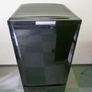 MITSUBISHI 三菱 冷蔵庫 146L 2ドア 2014年製...