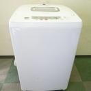 TOSHIBA 東芝 乾燥機能付き 洗濯機 5.0kg AW-50...
