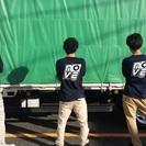 【3/24のみの単発バイト】【1日のみの勤務OK】大学内の備品搬入...