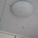 事務所引き上げにより シーリングライト 照明