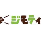 ハ ロ - キ テ ィ キ ャ ス タ - 付き入れ物