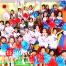 【チアリングスクール津田沼校】メンバー募集!6/11ラグビー日本V...