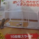 リッテル ペット用スライド木製サー...