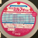 明治 ミルフィー ペプチドミルク 850g缶