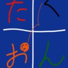 3/26☆卓球!やりましょう!☆千種SC