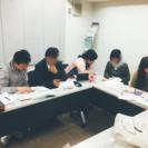 【3月29日より開催】岡大生が教える無料塾