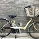 電動自転車 ブリジストン アンジェリーノアシスタ(リチウム)チャイ...