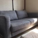 IKEA 3人掛けソファー