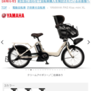 二人乗り電動自転車