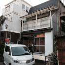 平塚市 中古 土地付き 一戸建て 激安
