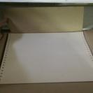 プリンター用紙 業務用連続伝票用紙