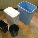 ごみ入れ等4個~ ゴミ箱(プラスチック製)各種どれでも