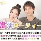 3月25日(3/25)  【30代...
