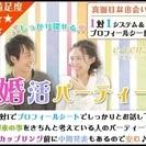 4月2日(4/2)  【アラフォー...