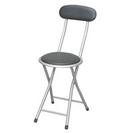パイプ椅子 MrMax 格安処分 照明取付に便利