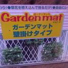 ガーデニング 壁掛けタイプのガーデンマット 未使用4つ ※専用枠は...