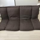ローソファ  座椅子