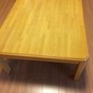 こたつ ローテーブル 木製 座卓 美品 山善 ナチュラル 一人暮ら...