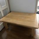 木製の折りたたみテーブル