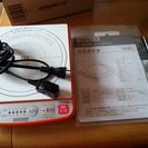 山善 電磁調理器 YAMAZEN IH-E1000C-D