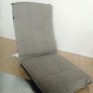 [お取引中です] ニトリ 座椅子